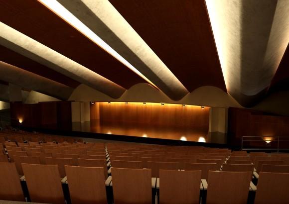 interior-auditorio-paraguay